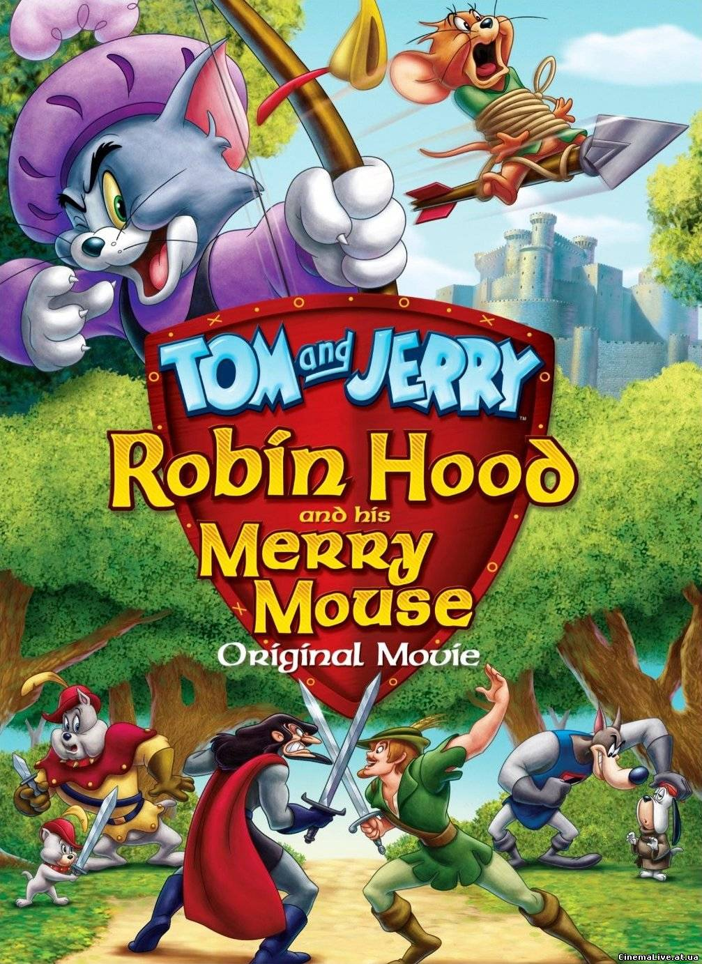 Том и джерри робин гуд и мышь весельчак 7 фотография